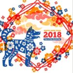Happy New Year 2018 Year of the Earth Dog T Shirt