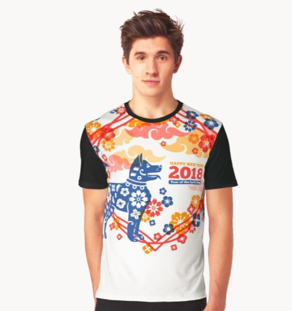 Happy New Year 2018 Year of the Earth Dog T-Shirt