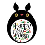 Happy New Year Tortoro T Shirt (My Neighbor Tortoro)
