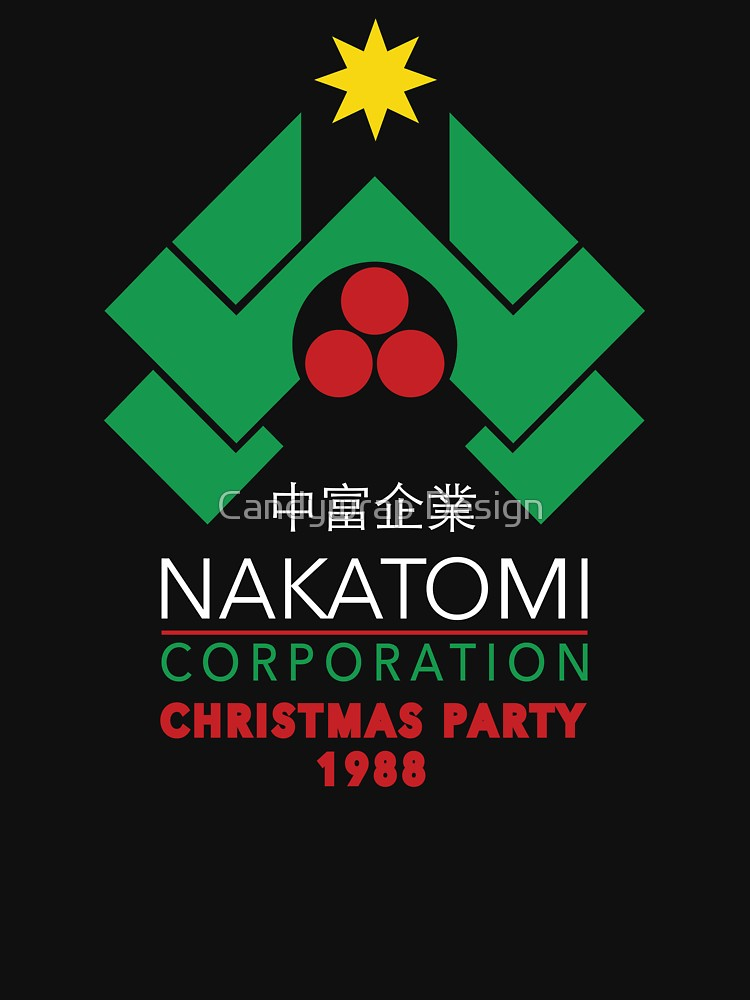 Nakatomi Corporation Christmas Party 1988 T-Shirt (Die Hard)