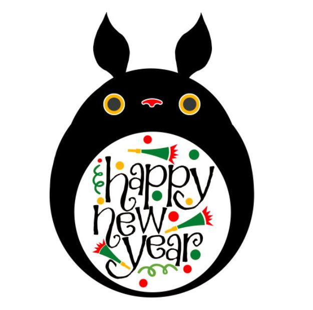 Happy New Year Tortoro T Shirt